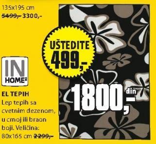 Tepih El 135x195