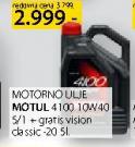 Motorno ulje MOTUL 4100 10W40