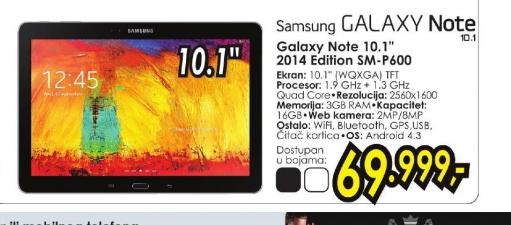 Tablet GALAXY Note 10.1 P6000