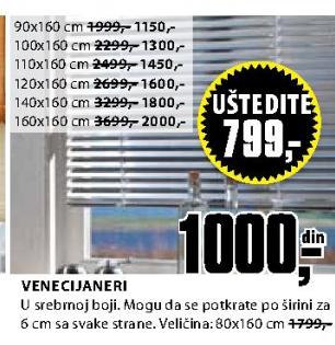 Venecijaneri 160x160cm