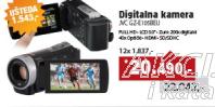 Digitalna kamera GZ-E105BEU