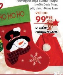 Ukras Božićna čizma