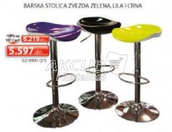 Barska stolica Zvezda