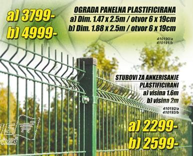 Ograda panelna plastificirana 1.88x2.5m