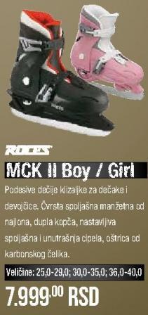 Klizaljke MCK II Boy / girl