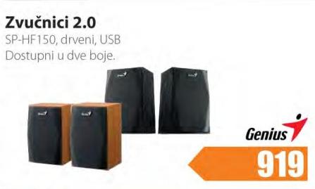 Zvučnici 2.0  SP-HF150