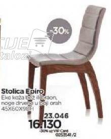 Trpezarijska stolica Epiro