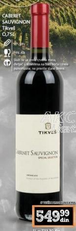 Crno vino Cabernet