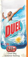 Prašak za pranje