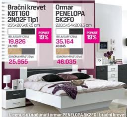 Bračni krevet KBT 160  2NO2F TIP1 Sonoma hrast/ siva