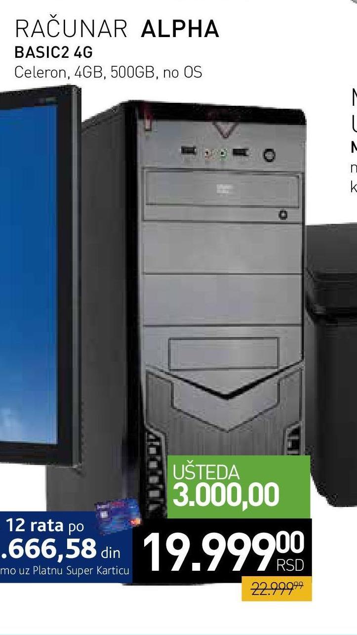 Desktop računar  BASIC2 4G