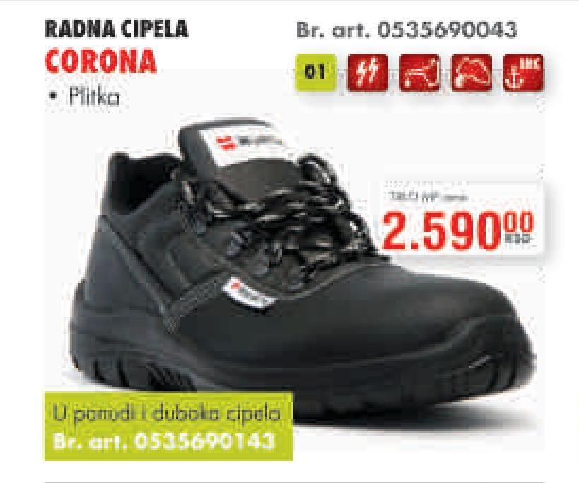 Cipele Corona