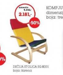 Dečija stolica