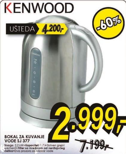 Bokal SJ 377