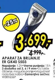 Aparat za brijanje ER GK40S503