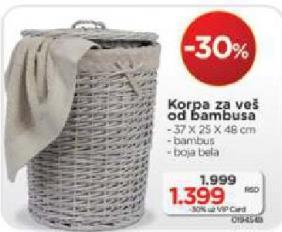 Korpa za veš bambus