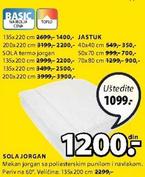 Jorgan Termo Sola 200x220cm
