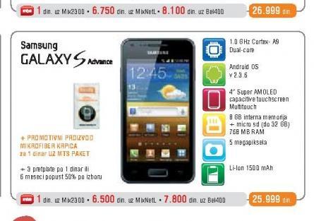 Mobilni Telefon i9070 Galaxy S Advance
