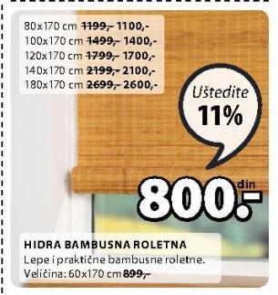 Bambusna roletna Hidra