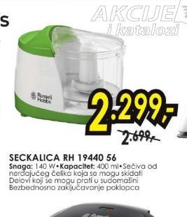 Seckalica RH 19440-56