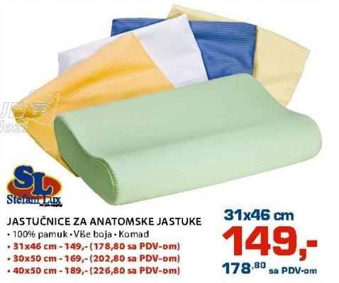 Jastučnica za anatomski jastuk 31x46 Stefani Lux
