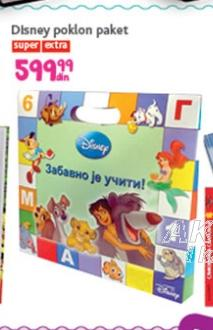 Disney poklon paket