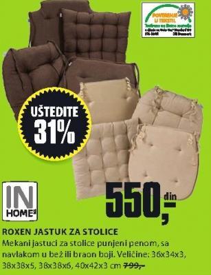 Jastuk za stolice Roxen
