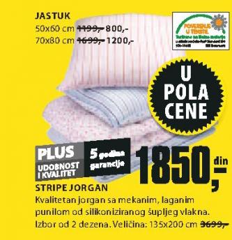 Jorgan Stripe 135x200cm
