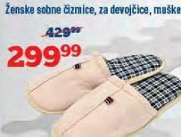 Muške papuče