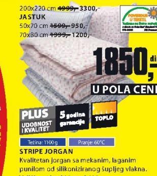 Jorgan Stripe