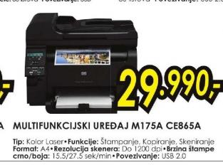 Multifunkcijski uređaj M175A CE865A