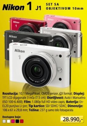Digitalni fotoaparat J1 sa oblektivom 10mm