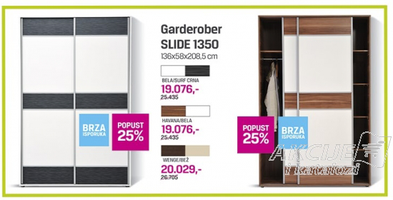 Garderober Slide 1350, bela/surf crna, havana/bela