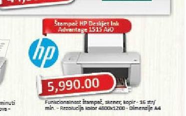 Štampač Deskjet Ink Advantage 1515 AiO