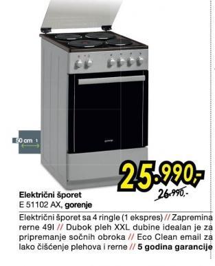 Električni Šporet E51102