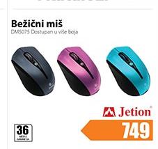 Bežični miš DM5075