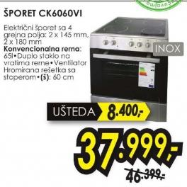 Electronics Šporet Ck6060Vi