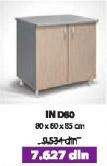 Kuhinjski element IN D80