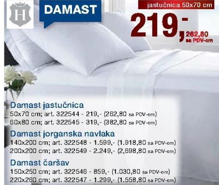 Damast jastučnica 60x80cm