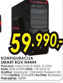 Desktop računar Smart Box konfiguracija N4444