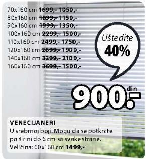 Venecijaneri 90x160cm