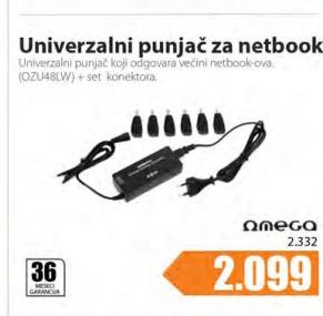 Univerzalni punjač OZU48LW za netbook + set konektora.