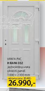 Vrata PVC, Hram 032