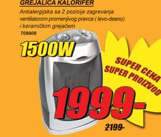 Grejalica kalorifer