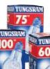 Sijalica 75W, Tungsram