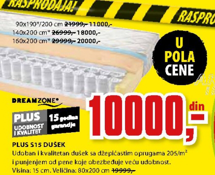 Dušek, Plus S15 90x190/200 cm