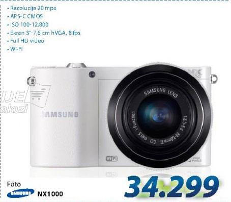 GALAXY camera NX1000