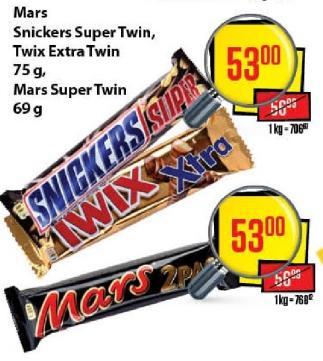 Čokoladica super twin