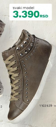Cipele ženske  1103 539