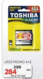Baterije LR03